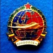1000000 km avion