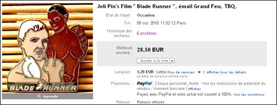 Blade-Runner-eBay.jpg
