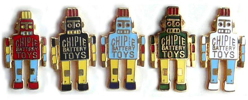 chipie-2.jpg