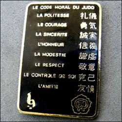Code moral du judo 250
