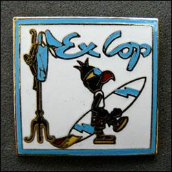 Ex cop 250