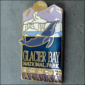 Glacier bay national park alaska 300 1