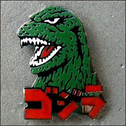 Godzilla 250