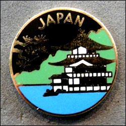 Japan 250