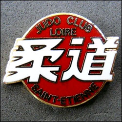 Judo club loire st etienne