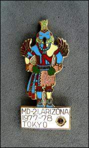 Lions club md 21 arizona 11