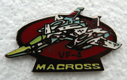 Macross