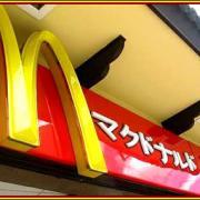 mc-do-japon.jpg