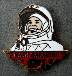 Nash gagarine