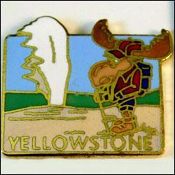 Yellowstone elan 2 250