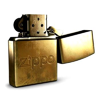 Zippo accueil 1