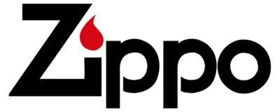 Zippo accueil 3
